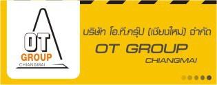 บริษัท โอ.ที.กรุ๊ป(เชียงใหม่) จำกัด ผู้ผลิตและจำหน่ายรายใหญ่ อุปกรณ์จราจร อุปกรณ์เซฟตี้ ยูนิฟอร์ม ทุกชนิด